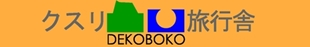 DEKOBOKOo