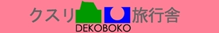DEKOBOKOp