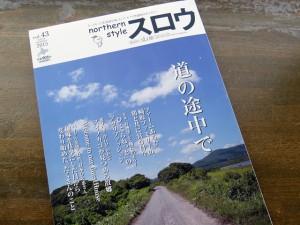 手にとって書店でお買い求めを。905円です。