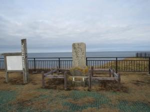 ノサップにはアイヌが弾圧に対して蜂起したクナシリメナシの戦いで亡くなった和人の慰霊碑もあります。