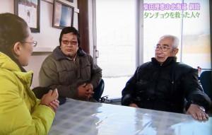 タンチョウを慈しむ山崎親子三代