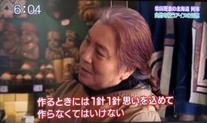 西田さんの刺繍には心を感じます
