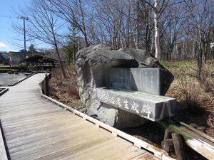 なんといっても硫黄泉は温泉の代名詞のようなもの、源泉に足湯も楽しめます