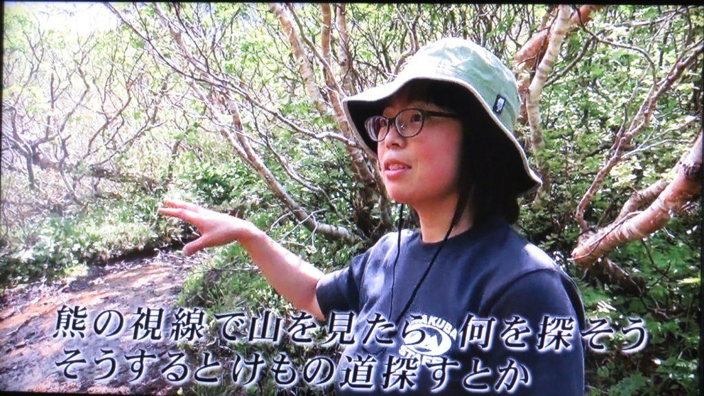 斜里岳をガイドする加藤ガイド。在阿寒湖温泉で「一歩園森の案内人」でもあります。