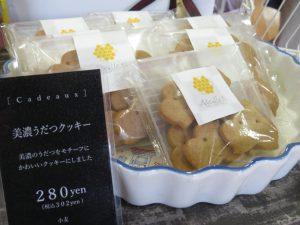 うだつクッキーを見て、凸凹クッキーも売れるのではと?!